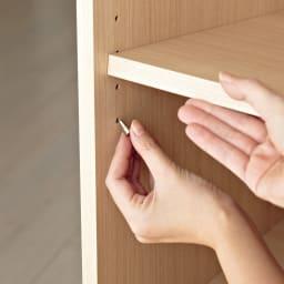 【パモウナ社製】毎日の使いやすさを考えた収納システム 扉+オープン収納タイプ 幅60cm 棚板耐荷重は約20kg 3cmピッチで簡単に高さ調節でき、効率よく収納できます。