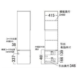 【パモウナ社製】毎日の使いやすさを考えた収納システム 扉オープン収納タイプ 幅80cm 詳細図(側面)