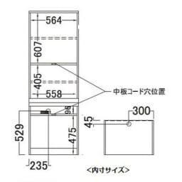 【パモウナ社製】毎日の使いやすさを考えた収納システム パソコンデスク幅60cm 詳細図(正面)