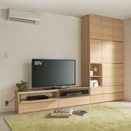 毎日の使いやすさを考えた収納システム テレビ台ロータイプ 幅160cm コーディネート例 (イ)ナチュラル(横木目調) ※天井高さ239cm