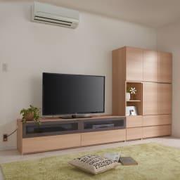 毎日の使いやすさを考えた収納システム テレビ台ロータイプ 幅160cm コーディネート例 ナチュラル(横木目調)