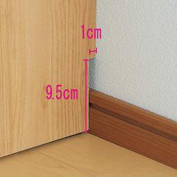 組立不要 アルダー引き戸頑丈本棚 幅90.5cm ハイタイプ 幅木よけで壁にぴったり設置可能。