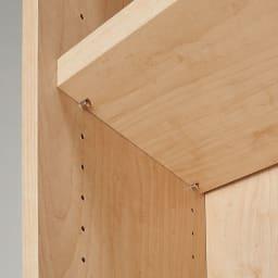 棚板の位置が選べる本棚(幅118cm本体高さ180cm) 可動棚板の棚ダボ