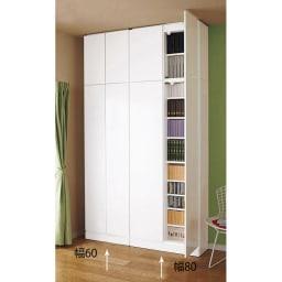 工夫満載!壁面書棚(本棚)リフォームユニット 幅60奥行31高さ180cm ≪組合せ例≫ ※写真は、本体と上置きの組合せです。(左)幅60cm、(右)幅80cmタイプです。