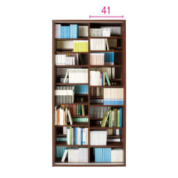 掃除機もしまえる引き戸本棚 ハイタイプ(幅90高さ180cm) 収納イメージ:(イ)ダークブラウン ※赤文字は内寸(単位:cm)です。