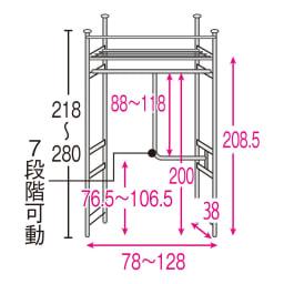ウォークイン突っ張りハンガー 幅78~128cm・ハイタイプ(高さ218~280cm)カーテンなし ※赤文字は内寸【幅の78cm~128cmは赤文字ですが外寸となります。】、黒文字は外寸(単位:cm)