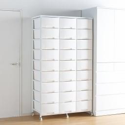 家族の衣類を一括収納 大量収納タワーチェスト 3列・9段タイプ (イ)ホワイト