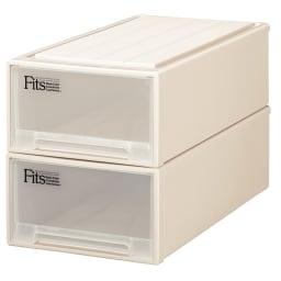 Fits フィッツ収納ケース 押し入れタイプ 奥行74cm 幅39cm 高さ23cm 2個組 (ア)カプチーノ(アイボリー系) 同色2個組でお届けします。