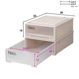 Fits フィッツ収納ケース クローゼットタイプ 奥行53cm 幅39cm 高さ18cm 2個組 (ア)カプチーノ(アイボリー系)