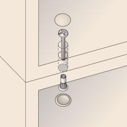美しく飾れる壁面シューズクローゼット オーダー上置き(2枚扉) 幅60cm高さ26~90cm 上置きと本体同士はジョイントネジで連結。