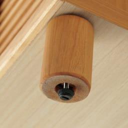 アルダー格子引き戸シューズボックス 幅117cm 床との接地面は、ガタツキ防止のアジャスター付き。傾斜のある玄関にも設置できます。