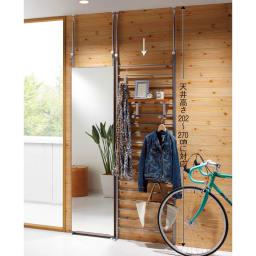 突っ張りブティックハンガー 幅65cm ※写真はシリーズ商品のコーディネート例