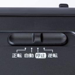 コンパクトシュレッダー わかりやすい操作部。