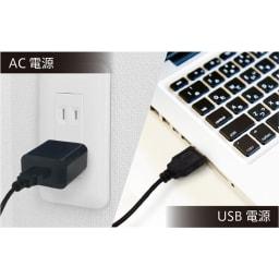 デジタル表示付きLEDスタンドライト ACアダプター、USBケーブル付属