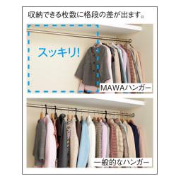 MAWA(マワ)ハンガー 人体ハンガー