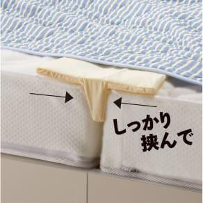DEEP ベッド用 (すきまパッド) 写真