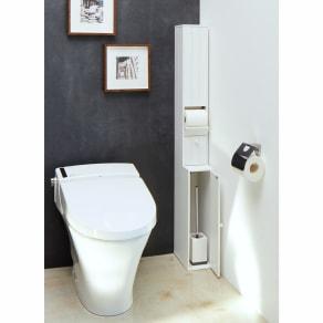 ペーパーが取り出しやすいトイレ収納庫 ハイ 幅14cm 奥行23cm 高さ125cm 写真