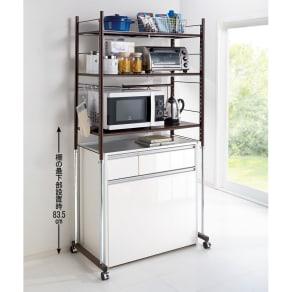 幅と高さが伸縮するキッチンラック 3段 写真