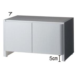 光沢仕上げ冷蔵庫上置き 奥行35.5高さ35.5cm 写真