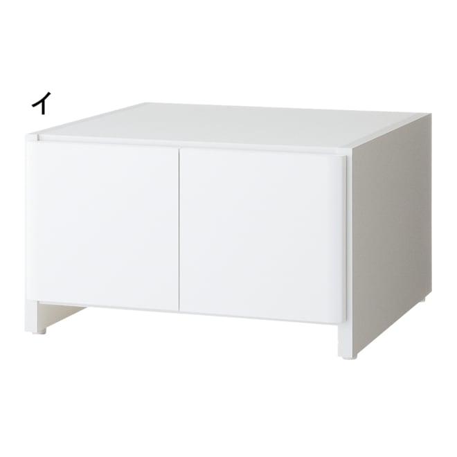 光沢仕上げ冷蔵庫上置き 奥行55高さ35.5cm 冷蔵庫の色に合わせて選べるホワイトとシルバー。前面はお手入れ簡単な素材を使っているので汚れもサッと拭き取れます。