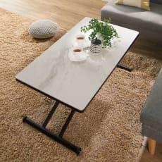 セラミック天板昇降リビングテーブル