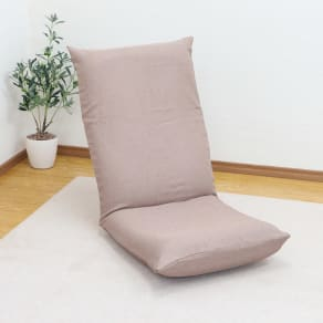 S・専用洗えるカバー付き(「サイズを選べる」腰にやさしいリラックスチェアII) 写真