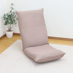 「サイズを選べる」腰にやさしいリラックスチェアII 専用洗えるカバー付き (ア)ベージュ