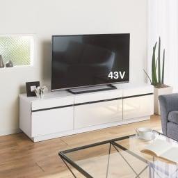 ホワイト光沢仕上げテレビ台シリーズ テレビ台 幅150高さ39cm 奥行35cmの薄型でお部屋を広く使え、光沢仕上げのシャープなホワイトでシンプルモダンを実現。