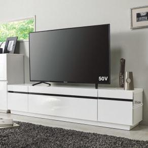ホワイト光沢仕上げテレビ台シリーズ テレビ台 幅170高さ39cm 写真