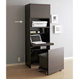 【パモウナ社製】毎日の使いやすさを考えた収納システム パソコンデスク幅60cm (エ)ダークブラウン(WEB限定色)≪組合せ例≫ ※写真はワゴンチェア(別売り)との組み合わせ例です。お届けはPCデスクのみです。