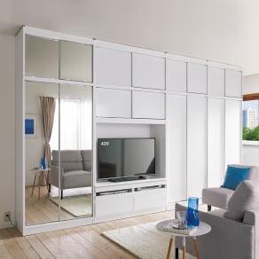 狭い場所でも収納たっぷり引き戸壁面収納シリーズ テレビ台 幅155cm 写真