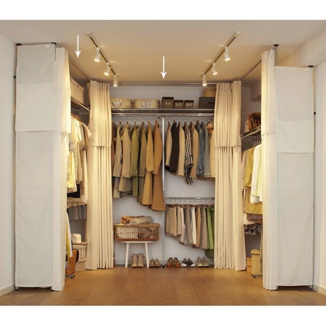 ウォークイン突っ張りハンガー 幅111~200cm・ハイタイプ(高さ218~280)・上下カーテン付き 大容量の薄型頑丈ハンガーのカーテン付きタイプです。大切な衣類を日焼けやホコリから守ります。※サイドカーテンは別売りです。