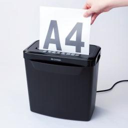 コンパクトシュレッダー A4コピー用紙最大5枚カット。