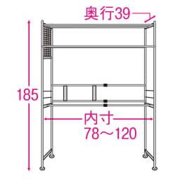 頑丈フレキシブル伸縮ラック 幅83~125cm 【詳細図 サイズ入り】