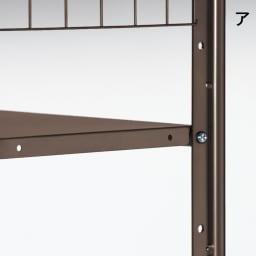 頑丈フレキシブル伸縮ラック 突っ張り式・幅83~125cm 棚板とバーは5cmピッチで調節可能。