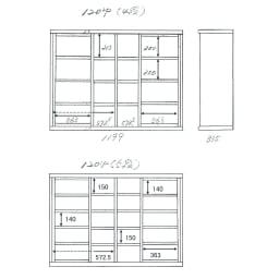 スライド式CD&コミックラック 2重タイプ4段 幅120cm [コミック・文庫本・DVD用] 【詳細図】前から