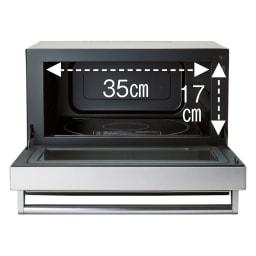 【送料無料/特典付き】BALMUDA The Range(バルミューダ ザ レンジ) カラータイプ[先着200名様 レビューを書いて特典付き] 庫内はターンテーブルのないフラットタイプ。容量18Lで奥行があり丸鶏も焼けます。扉は縦開きで出し入れもスムーズ。