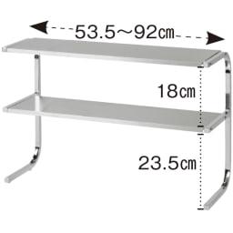 伸縮式ステンレス棚どこでもサポートラック 2段 幅は53.5~92cmまで伸縮します。ここまで伸縮する物はあまりないですよ!