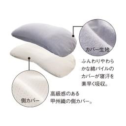 ジムナスト枕 Comfortお得なカバー付きセット