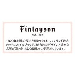 フィンレイソン オッツォ 洗える肌掛けケット シングル