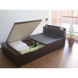 跳ね上げ美草畳収納ベッド ヘッド付き 床板裏面も化粧仕上げできれいです。