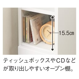 すき間ナイトテーブル オープン部有効内寸高さは15.5cm。