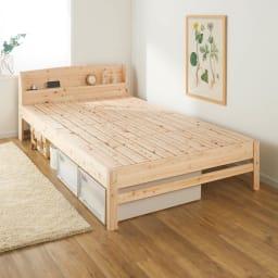 国産無塗装ひのきすのこベッド(すのこ板4分割仕様)ポケットコイルマットレス(厚さ19cm)付き ベッド下に衣装ケースが置けます。※写真はセミダブルサイズ(床面高さ36cm時)です。