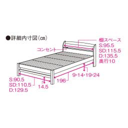 国産無塗装ひのきすのこベッド(すのこ板4分割仕様)ポケットコイルマットレス(厚さ19cm)付き サイズ詳細図