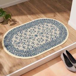洗える抗菌防臭加工モケット織マット「ポーロ」 だ円約60×90cm (オ)ブルー系 ※写真は角約67×110cmタイプです。