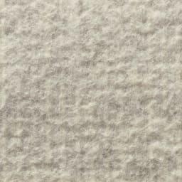 オールシーズン対応ラグ〈コンフェルテ〉 円形・径約190cm 裏面