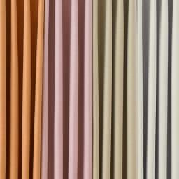 形状記憶加工多サイズ・防炎・1級遮光カーテン 200cm幅(1枚) 左から(エ)ライトオレンジ(ウ)ピンク(イ)ライトベージュ(ア)アイボリー