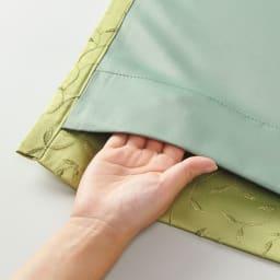 リーフ柄 形状記憶加工 多サイズ・多機能カーテン(イージーオーダー)(1枚) ジャガード織りの表地と同系色の遮光裏地付きの2枚重ね構造。生地と生地の間に空気を溜め「空気の壁」をつくり、冬は冷気を遮断し、夏は断熱効果を高めます。
