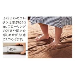 包まれるしあわせのクッション付きごろ寝ソファ 大(190×190cm) マットのウレタンは厚い40ミリ。ふっくらとした心地良さです。