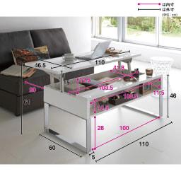 収納もたっぷり!腰かけながら使えるリフティングテーブル幅110 上部へ持ち上げればスライド昇降!!